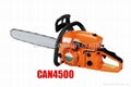 Gasoline Chain Saw 45cc