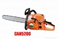 Gasoline Chain saw 52cc