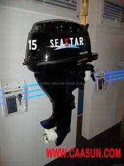 Outboard motor 15hp 4 stroke outboard