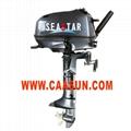 gasoline outboard motor similar mercury