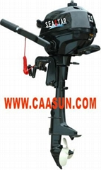 2.5hp 4-Stroke Outboard motors,outboard motor,outboards,outboard engine
