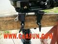SUZUKI outboard motors