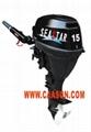15hp 4 -Stroke Short Shaft:Outboard