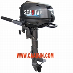5hp 4Stroke Outboard motors,outboard motor,outboards,outboard engine  CE & EPA