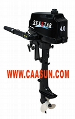 4hp 2-Stroke :Outboard motor,outboards,outboard engine