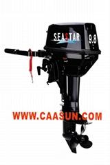 outboard motors 9.8hp 2