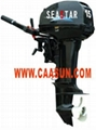 15HP 2 - Stroke short shaft:Outboard