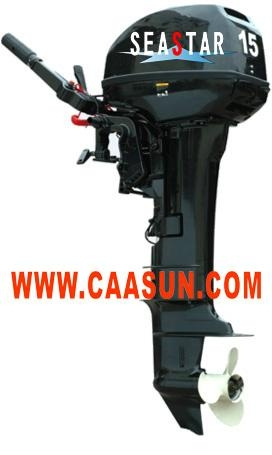 15HP outboard engine