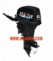 40hp 2Stroke Short shaft :Outboard motor
