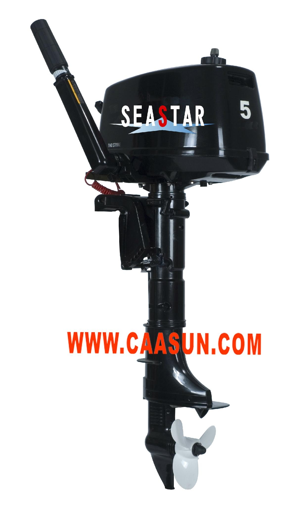 5hp outboard motor