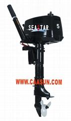 Outboard motors 5hp 2 St