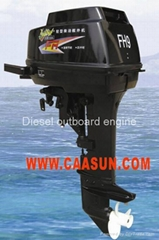 Diesel Outboard motor 25 hp 4 Stroke (Electric Start)