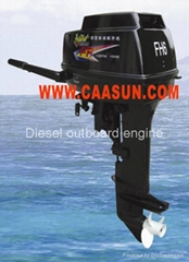 Diesel Outboard engine 20 hp 4 Stroke (Manual Start)
