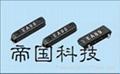 爱普生MC146晶振
