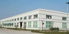 Guangzhou honow auto service equipment co,.Ltd