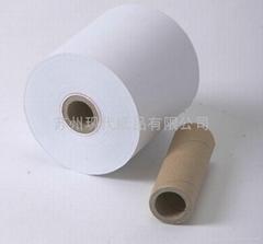 苏州现代纸业昆山办事处厂家直销收银纸