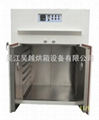 Electric blast drying oven 4