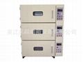 Lithium battery vacuum oven, vacuum drying oven, vacuum oven