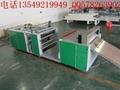 Transparent PET roll flattening slicer 2