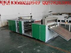 PVC sheet automatic slic