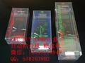 PET折盒UV胶水糊盒机 5