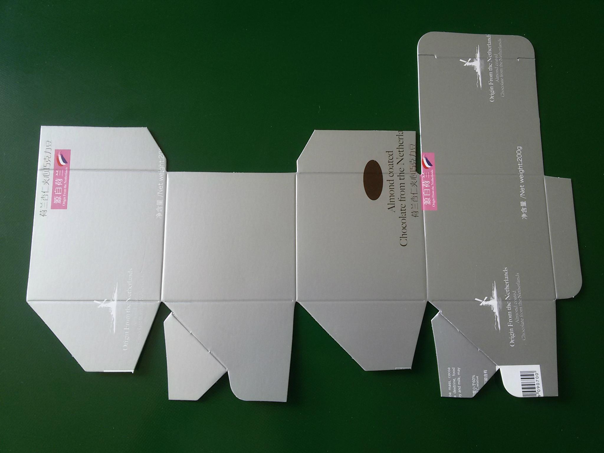 全自動彩盒粘合機 2