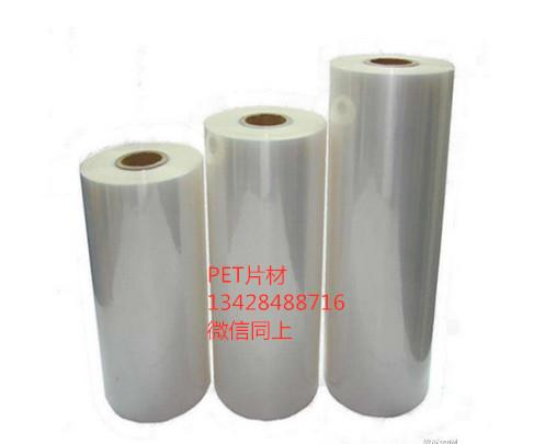PET/PVC胶片自动分切机 4