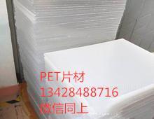 PET/PVC胶片自动分切机 5