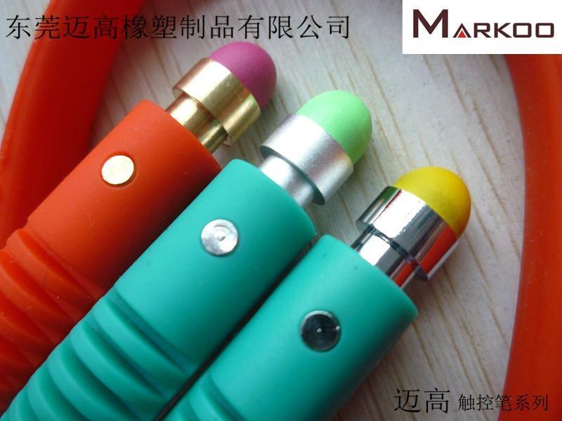 手環觸控筆 硅膠手環電容筆 硅膠觸屏筆手腕筆 3