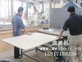 玻璃纤维板烘干设备