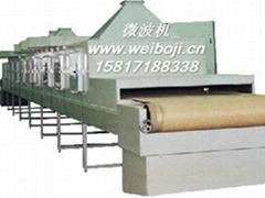 氫氧化亞鎳烘乾設備