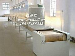 磷酸鋰烘乾設備