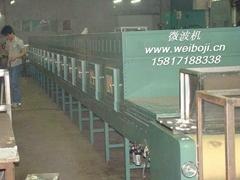 氧化铜化工产品烘干设备