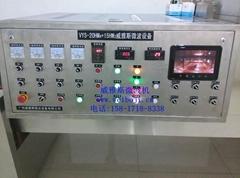 微波烘乾設備