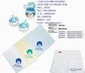 壓縮毛巾文化衫 4