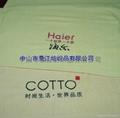 酒店毛巾 1