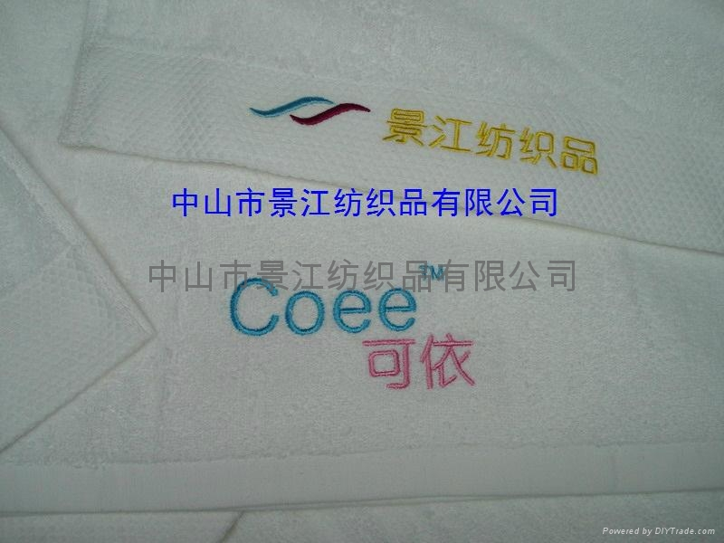酒店毛巾 4
