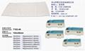全棉壓縮廣告毛巾禮品毛巾 4