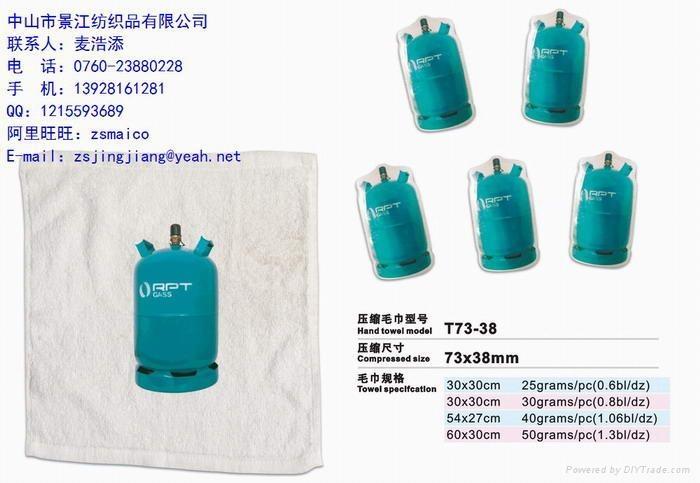 全棉壓縮廣告毛巾禮品毛巾 5
