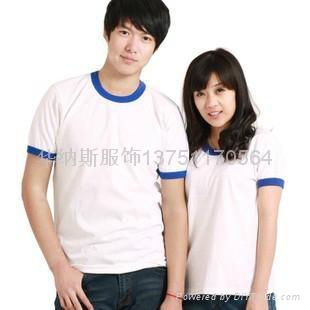 廣告衫 1