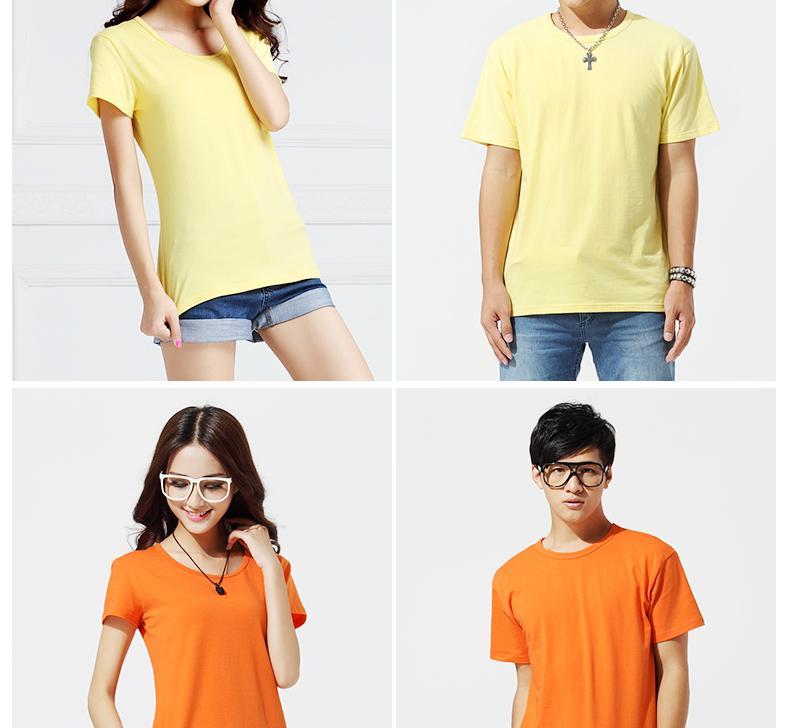 T恤衫02 1