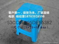 溧阳市演唱会公益活动用塑料凳子
