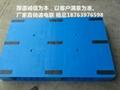 平板九腳塑料托盤1210
