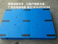 平板九脚塑料托盘1210