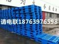 川字網格塑料托盤1250
