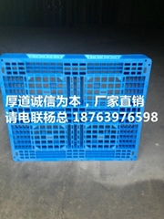 江阴市动载1吨田字网格塑料托盘1111