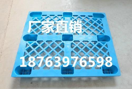 倉庫防潮板單面九腳塑料托盤1210   1