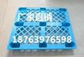 倉庫防潮板單面九腳塑料托盤12
