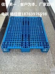 全新料川字网格塑料托盘1311