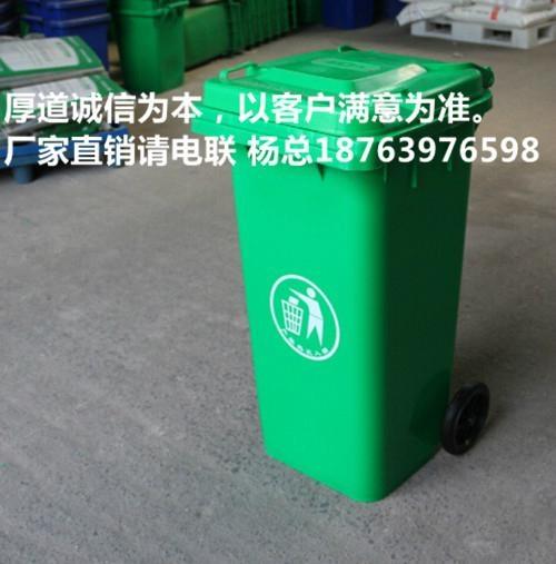 廊坊宜興市價格便宜的120升兩輪手推分類塑料垃圾桶   1